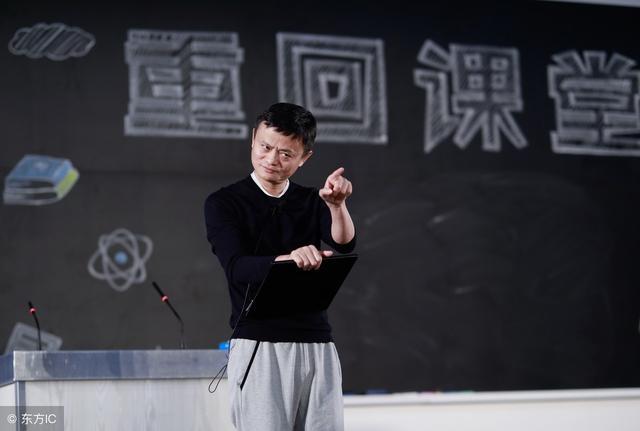 马云的卸任,刘强东的舆论,万达的动荡,谁将是下一个龙头老大! IT业界 第2张