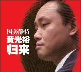 马云的卸任,刘强东的舆论,万达的动荡,谁将是下一个龙头老大! IT业界 第6张