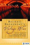 10本葡萄酒经典书籍