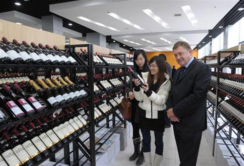 消费者直接到保税区买真酒 葡萄酒传统渠道怎么办?