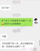 """人民日报的""""修炼内功"""",惹得大批网友恶心想吐"""