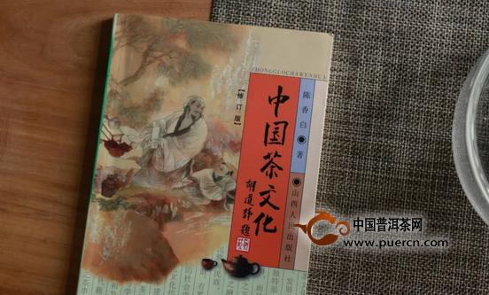 真要懂茶文化,你绕不开这本书——茶书推荐