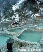 春季养生泡温泉 最佳户外休闲活动