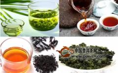 <b>乌龙茶、绿茶、红茶、普洱茶功效大PK!</b>