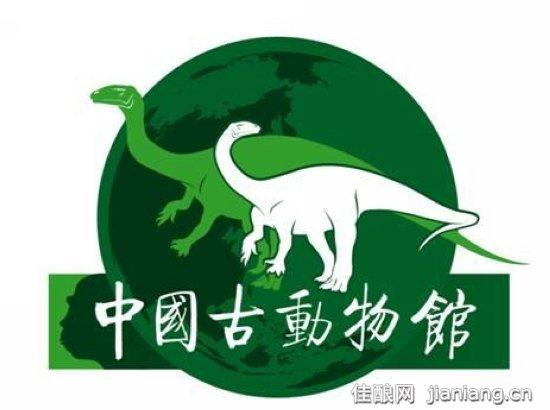 走近中国古动物馆 寻找千百万年之前的黄河象
