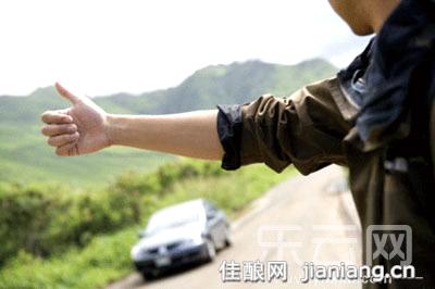 一起尝试搭车旅行 体验人与人之间的温情与浪漫