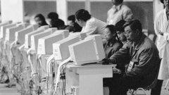 曾粗暴对待它网民的中国第一家互联网公司