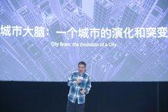 阿里云发布杭州城市大脑2.0:200余名交警有了好帮手!