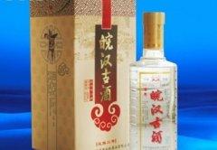 商周酿酒文化历史