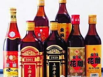 酒也是一味养生良药 白酒活血 葡萄酒暖肾