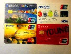 大学生信用卡:总是命运无常