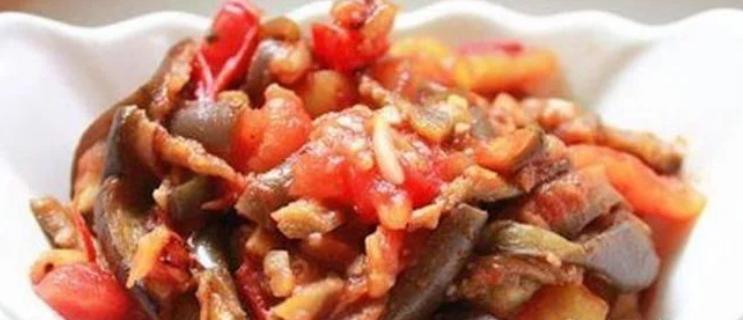 西红柿肉片烧茄子